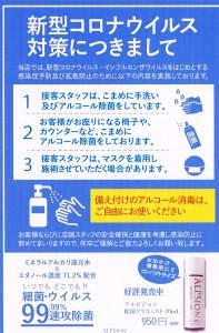 CCI_000046