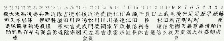 cimg02621